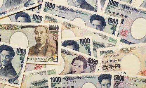 Japanese Yen 2